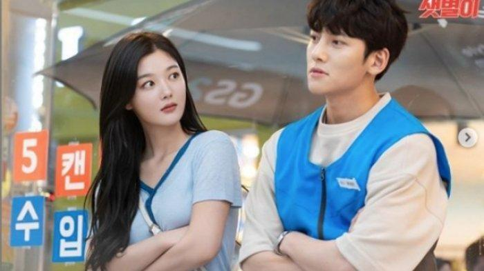 8 Fakta Backstreet Rookie, Drama Komedi Ji Chang Wook yang Raih Ratting Tertinggi & Kontroversial