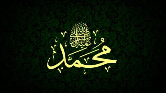 Nabi Muhammad SAW Lahir di Tengah Wabah Penyakit Mekkah, Halimah Mendapat Berkah saat Menyusuinya