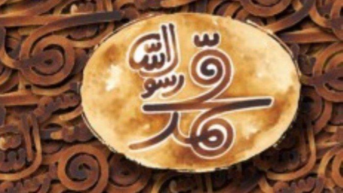 Sejarah Asal Usul Nama Nabi Muhammad SAW dari Kesaksian Abdul Muttalib dan Aminah, Ada Cahaya Terang