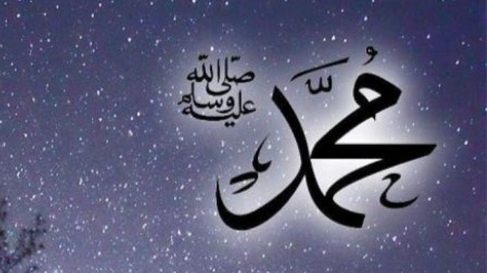 Pernikahan Abdullah dan Aminah Hingga Kelahiran Nabi Muhammad SAW di Tahun Gajah Atau 570 Masehi