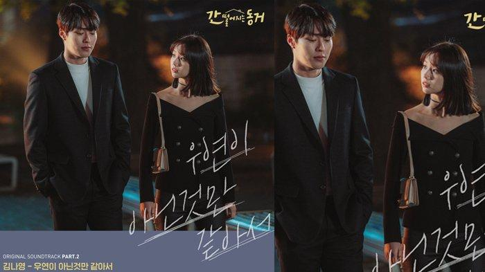 Lirik Lagu My All - Kim Na Young dan Terjemahan OST Drakor My Roommate Is A Gumiho