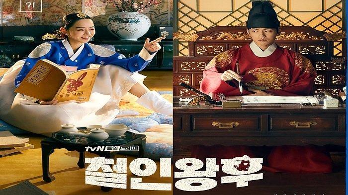 Nonton Mr Queen, Drama Korea Terbaru, Lengkap Fakta Menarik dan Kontroversinya