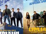 5-film-korea-terbaik-tahun-2019-dari-cj-entertainment-extreme-job-the-bad-guys-reign-of-chaos.jpg