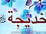 khadijah-binti-khuwailid_20180530_045417.jpg