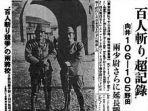 koran-tokyo-nichi-nichi-shimbuns-yang-menayangkan-kontes-memenggal-100-orang-menggunakan-pedang_20180312_115813.jpg