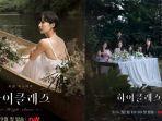 nonton-drakor-high-class-yang-dibintangi-jo-yeo-jung-kim-jee-soo-dan-park-se-jin.jpg