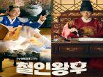nonton-mr-queen-drama-korea-terbaru.jpg