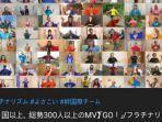 yasokai-ub.jpg