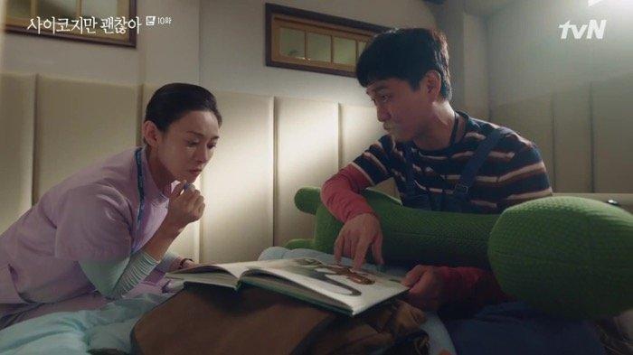 Penuh Nuansa Romantis! Ini 7 Rekomendasi Drama Korea Musim Panas yang Menggemaskan