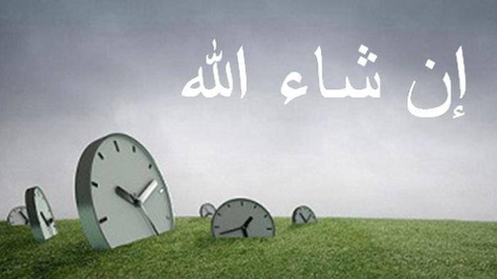 Cerita Islami Pengisi Waktu Ngabuburit: Kisah tentang Pentingnya Mengucap Insya Allah