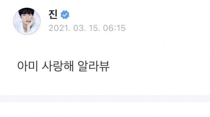 Pesan dari Jin BTS kepada para ARMY dalam rangka penghargaan GRAMMY Awards 2021.