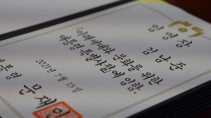 Surat Penunjukan BTS sebagai Utusan Khusus Presiden