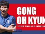 pelatih-timnas-u19-gong-oh-kyun.jpg