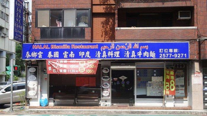 Daftar Tempat Makan Halal di Taipei, Bisa Dicoba Wisatawan Muslim Saat Liburan ke Taiwan