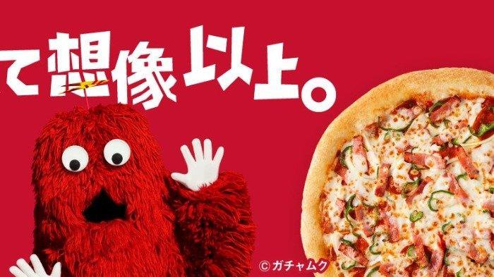 Meriahkan Olimpiade Tokyo 2020, Pizza Hut Jepang Hadirkan Menu Baru dengan 10 Daging Pilihan