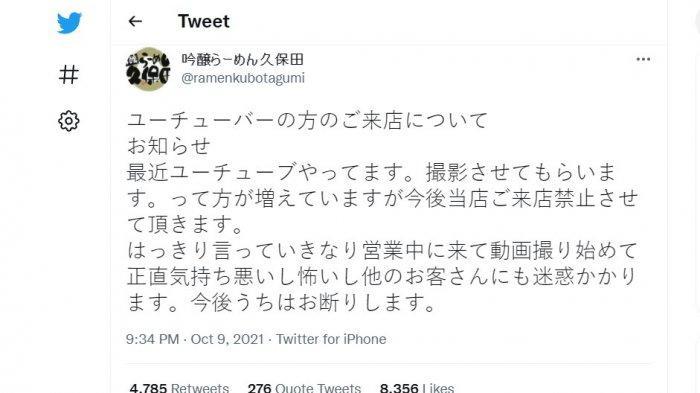 Isi pengumuman di Twitter Ginjo Ramen Kobuta