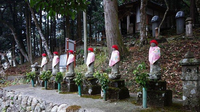 Jalan menuju Mara Kannon, Jepang