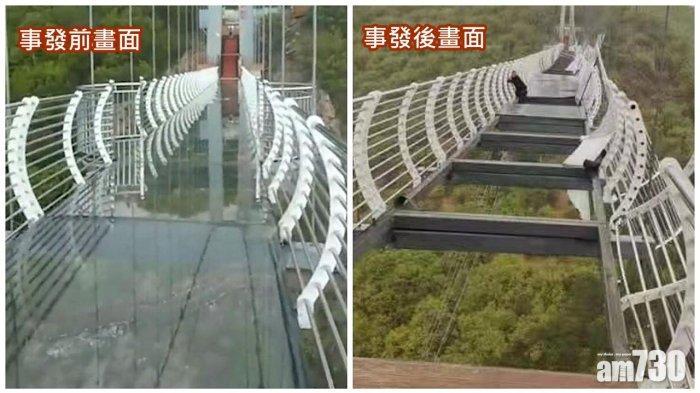 Jembatan Kaca Hancur Diterjang Angin, Turis Ini Terpaksa Bergelantung di Atas Ketinggian 91 Meter