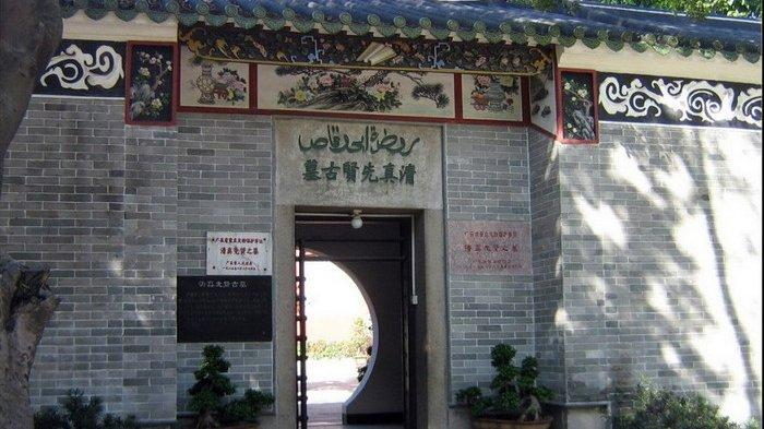 Menelusuri Jejak Abu Waqqas, Sahabat Nabi Muhammad di Guangzhou China