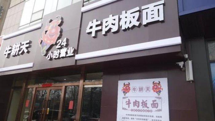 Haozonghao Beef Noodle Soup, Sup Mie Daging Sapi Asal China yang Dijuluki Paling Mahal di Dunia