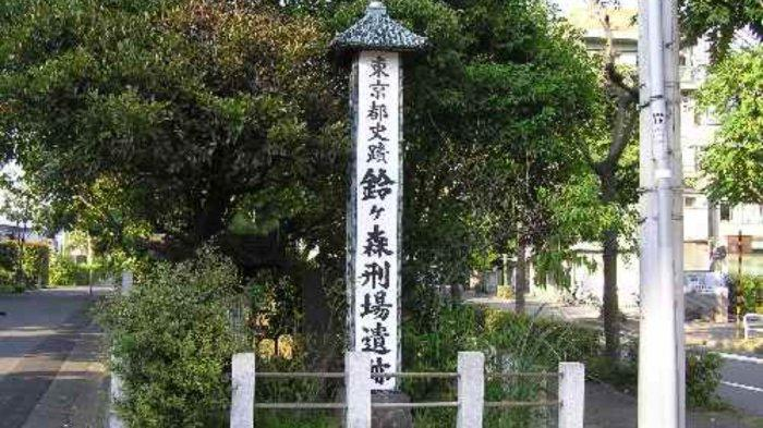 Tempat eksekusi Suzugamori di zaman Edo (Tokyo) kuno, Jepang