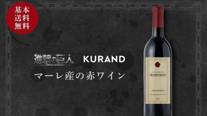 Wine yang Muncul Dalam Anime Attack on Titan Sekarang Dijual di Jepang, Segini Harganya