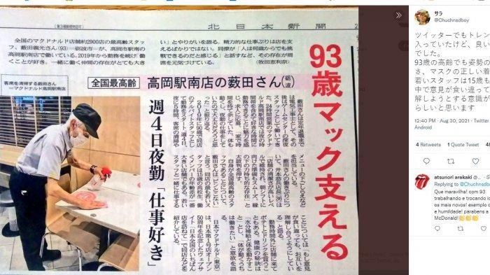 Pekerja McDonald's Tertua di Jepang Ini Menentang Batasan Usia, Simak Kisahnya