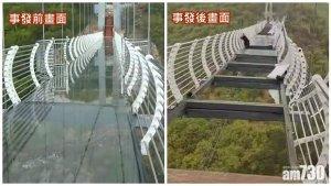 Akibat Cuaca Ekstrem, Turis Ini Terdampar di Jembatan Kaca Setinggi 260 Meter