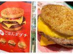 burger-nasi-di-mcdonalds-jepang.jpg
