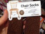 kaus-kaki-rajutan-untuk-kursi.jpg