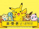 pokemon_20170130_201053.jpg