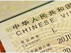 visa-china.jpg