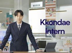 Drama Korea Kkondae Intern