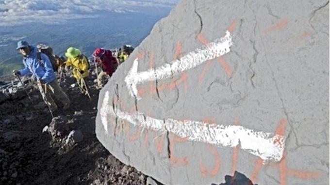 Jepang Protes Tulisan Grafiti Indonesia di Gunung Fuji