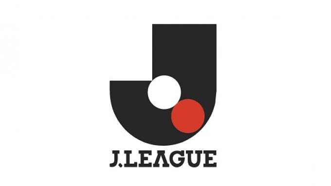 Sang Legenda Messi dari Vietnam Sampai Kiper Timnas Saat Ini Merumput di J.League