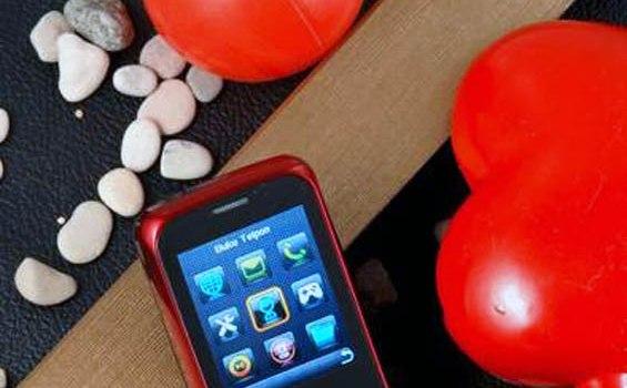 PT Indonusa Komunikasi pemegang brand Dezzo kembali meluncurkan varian terbarunya seri D311. Ponsel Dual SIM Card tersebut hadir dalam desain candybar modis dengan pilihan warna-warna cerah seperti merah, hitam dan hijau.