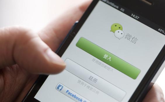 Menelisik Transaksi Pembayaran Turis China di Bali dengan Aplikasi WeChat