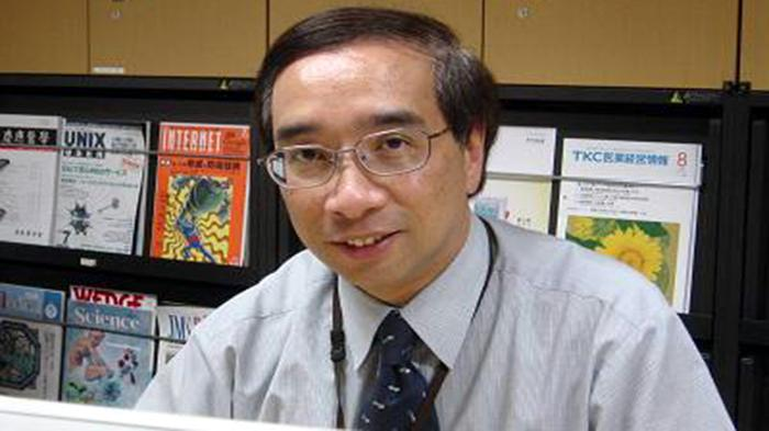 Dituduh Menyalahgunakan Dana Riset, Profesor Jepang Divonis Tiga Tahun Penjara