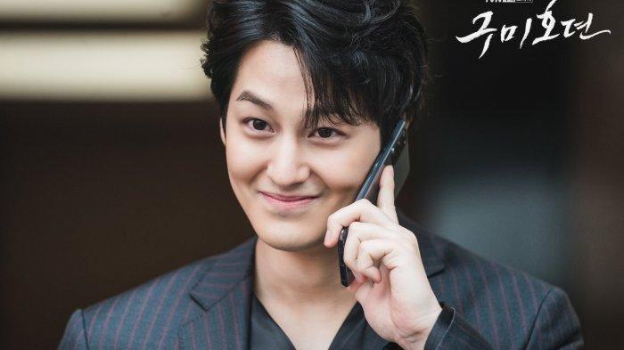 Kim Bum Akan Main Drama Baru: Ghost Doctor, Bakal Adu Akting dengan Rain