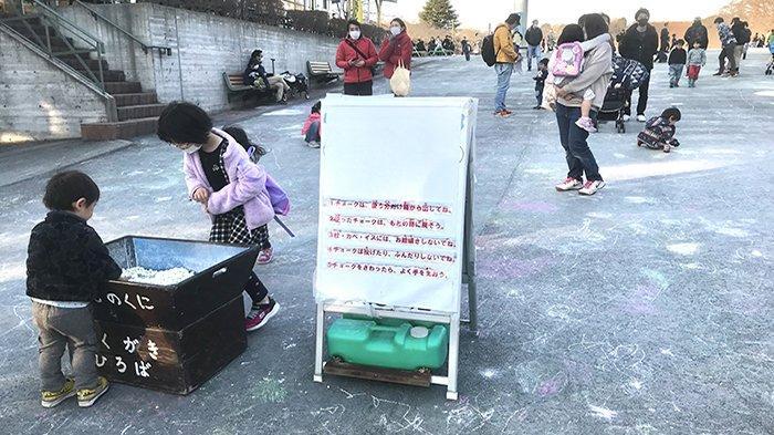 Di Kodomo no Kuni Jepang, Pengunjung Bebas Melakukan Aksi Corat-coret