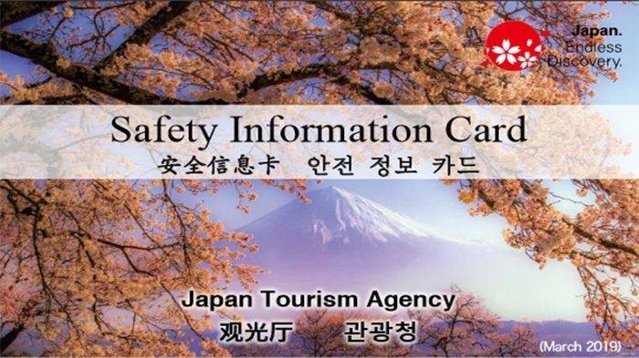 Aplikasi Sistem Informasi Keselamatan Mengantisipasi Bencana Alam di Jepang