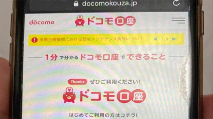 Pencurian Uang Lewat Aplikasi Docomo Membuat 17 Bank Jepang Batalkan Penggunaannya