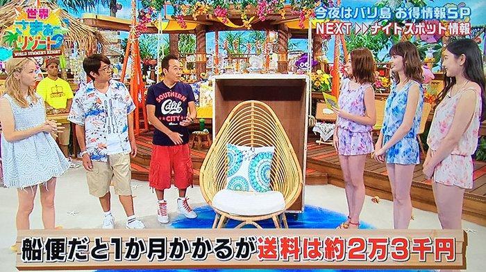 Kursi rotan yang dikirimkan pakai kapal, biaya kirimnya 23.000 yen.