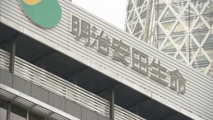 Perusahaan Asuransi Jiwa Jepang Merekrut Sedikitnya 1000 Staf Penjualan