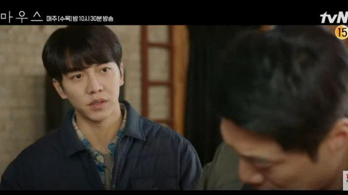 Info Terkini, PREVIEW Drama Mouse Episode 3, Ba Reum Berhasil Mengungkap Kasus Chi Kook?