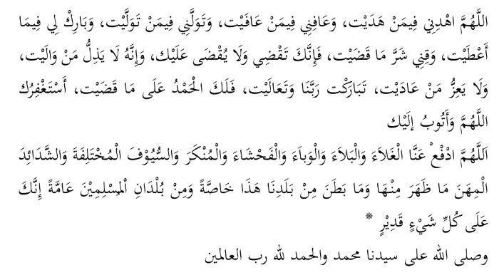 Bacaan doa Qunut Nazilah. (Rilis Dewan Pimpinan MUI)