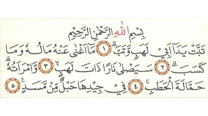 Surat Al Lahab dalam Arab Lengkap dengan Latin dan Terjemahannya