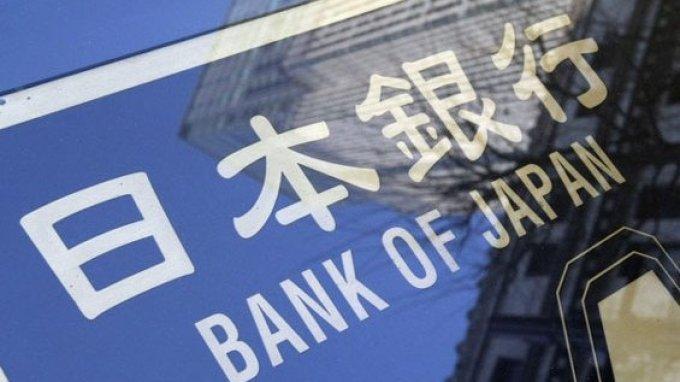 Harga Saham di Jepang Melemah 619 Poin, Bank Sentral Mulai Bergerak