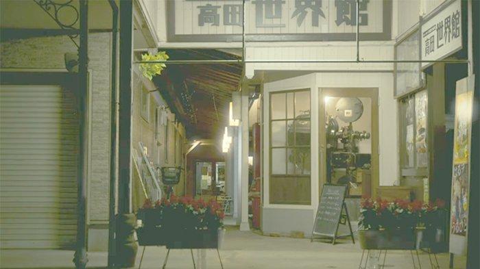 Berusia 110 Tahun, Bioskop Pertama di Jepang Takada Sekaikan Hingga Kini Masih Beroperasi