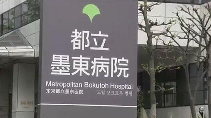Pemda Tokyo Jepang Rampingkan 15 Rumah Sakit ke Lembaga Administrasi Independen Baru